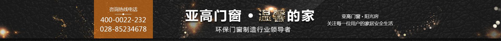 贝博官网appBB平台